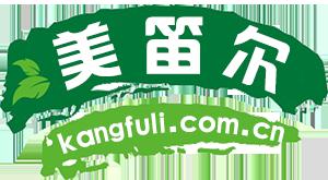广州市美笛尔生物科技有限公司